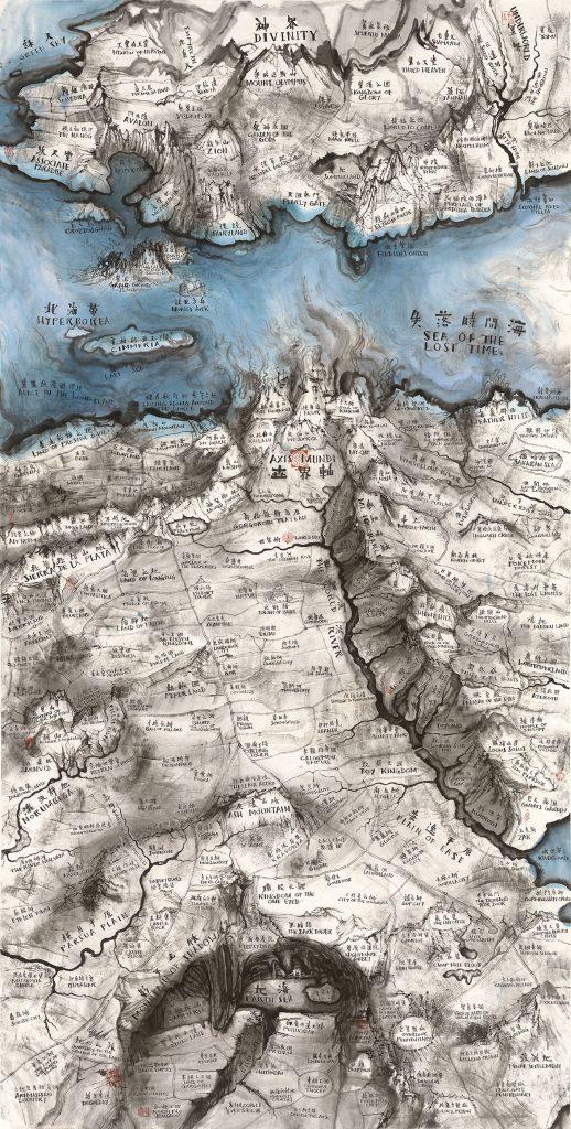 想象地理学2104-125X247-518x1024